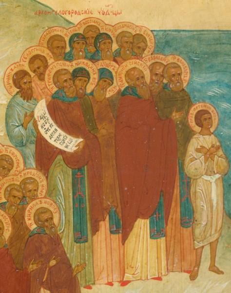 Собор святых Архангельской митрополии