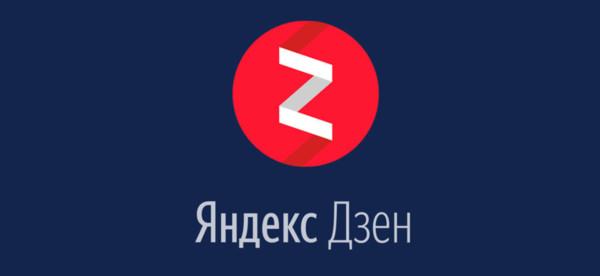 ядзен