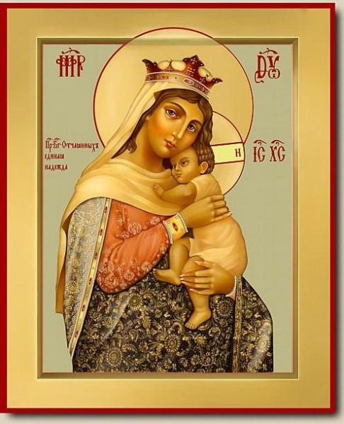 Икона Богородицы Отчаянных Единая Надежда 1