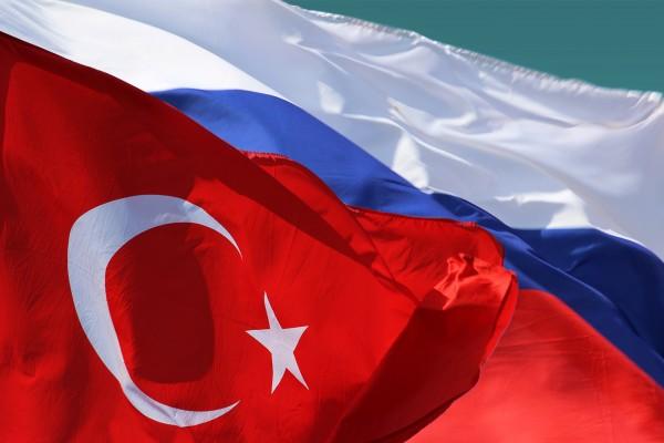 крымско-турецкий форум
