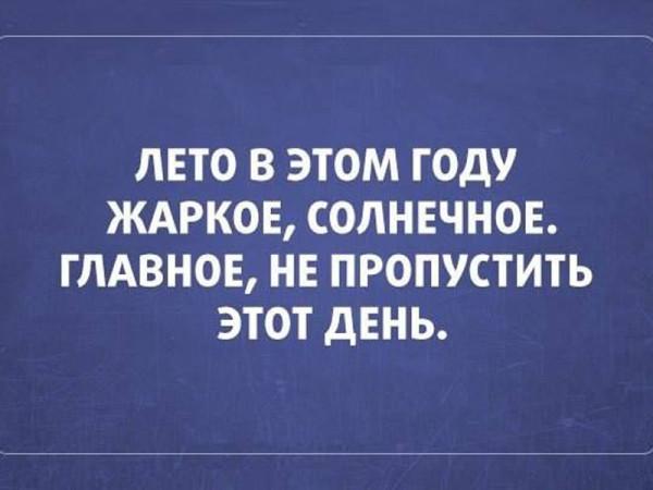 _холодное лето 1