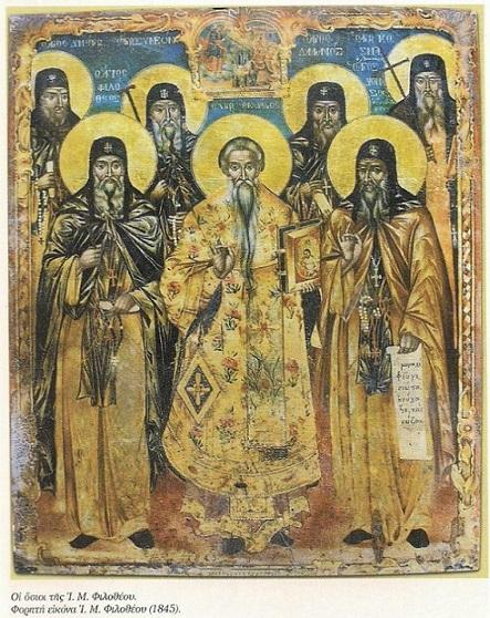 Собор семи преподобных Филофеевского монастыря