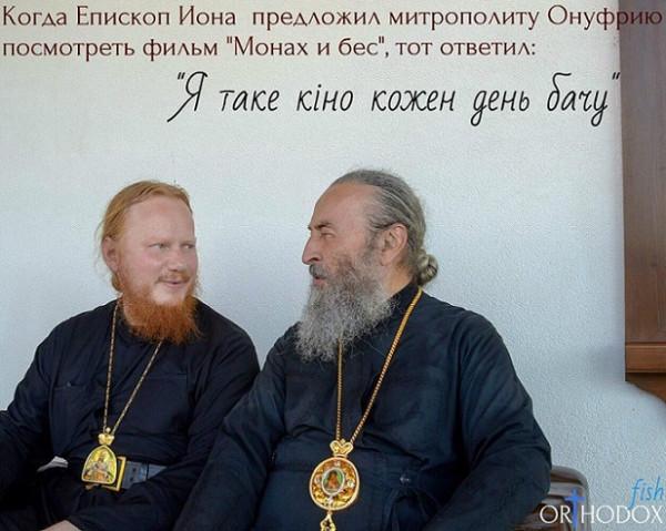 _православный юмор 1