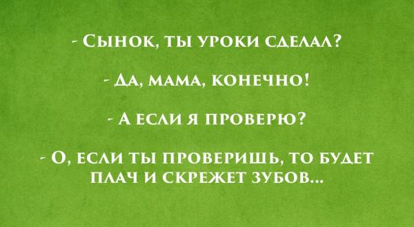 _православный юмор 3