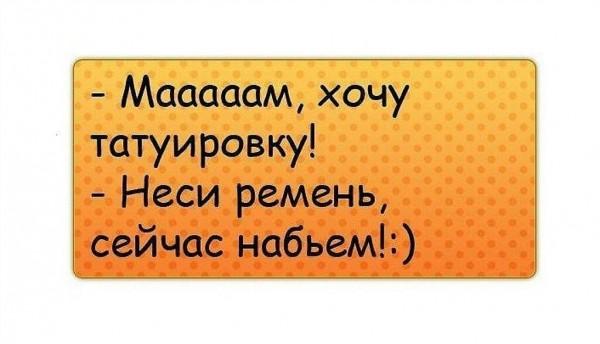 _православный юмор 8