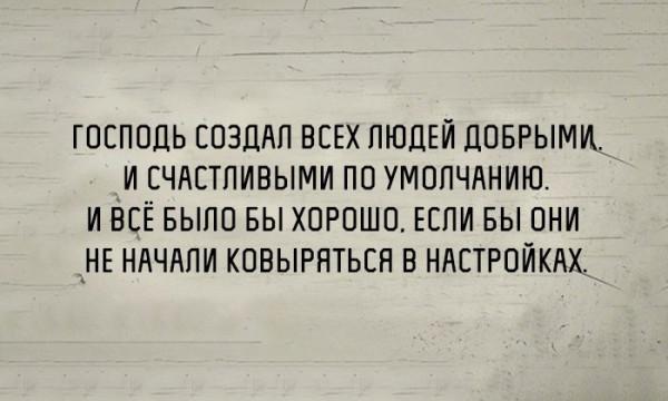 _православный юмор 9