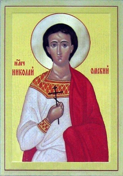 Мученик Николай Цикура, эконом архиерейского дома