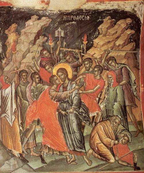 Предательство Иуды фреска Феофана Грека, Афон, монастырь Ставроникита