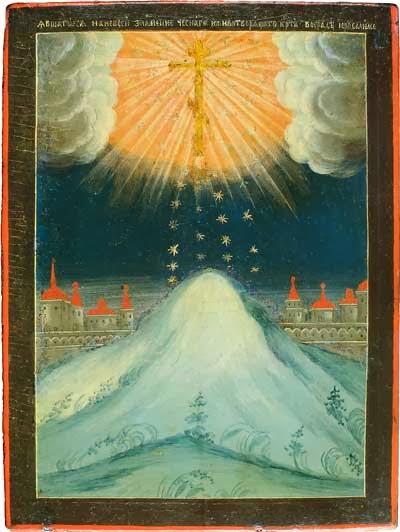 явление_Креста_на_небе_в_Иерусалиме