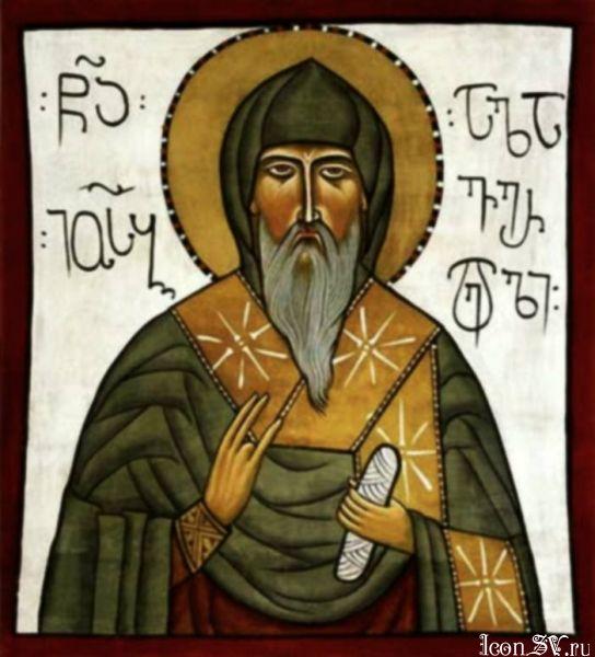 святитель_Иосиф_Алавердский,епископ