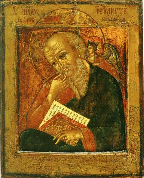 апостол_Иоанн_Богослов_1