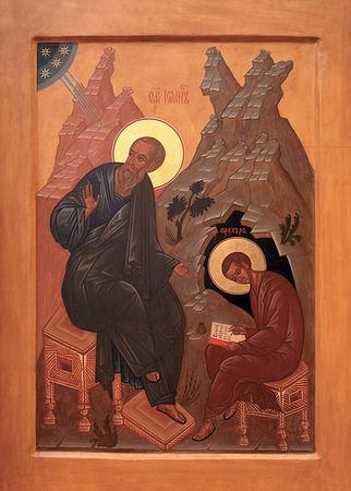 апостол_Иоанн_Богослов
