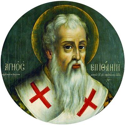 святитель_Епифаний_Кипрский