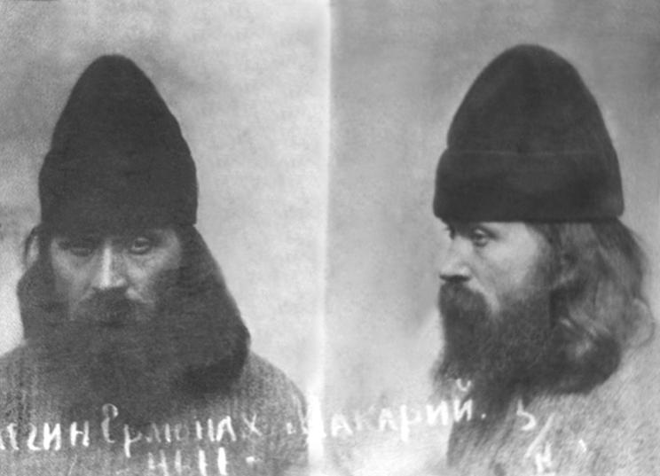 прпмч_иеромонах_Макарий_Телегин