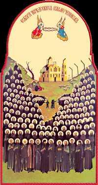 Собор _Черкасских_новомучеников