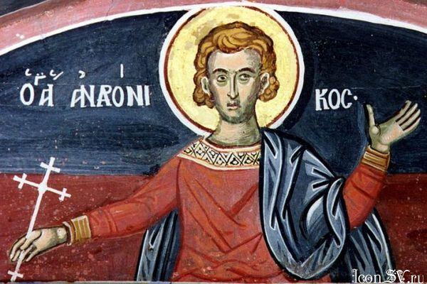 апостол_Андроник_70