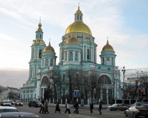 Богоявленский_кафедральный_собор_в Елохове_в_Москве