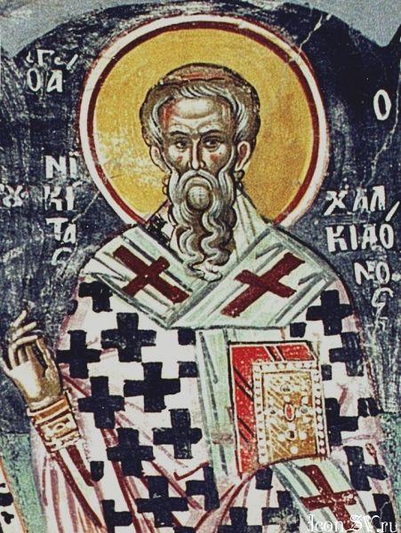 прп_Никита_Халкидонский_епископ