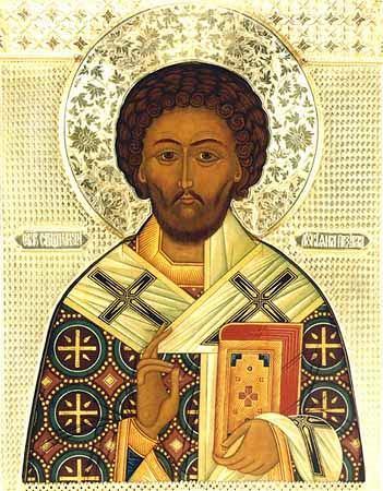 сщмч_Лукиан_епископ