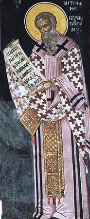 святитель_Митрофан_Константинопольский_патриарх