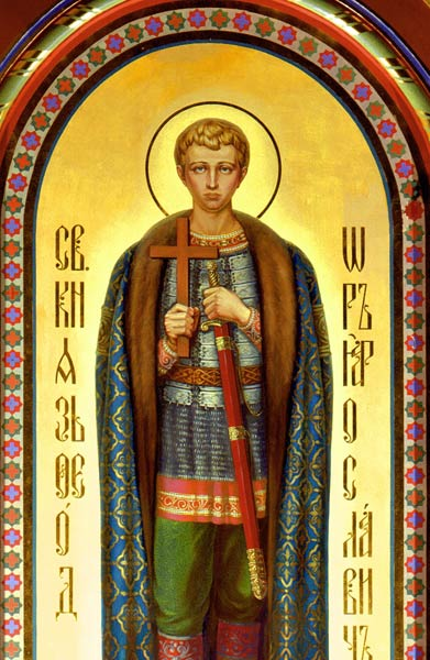 благ_князь_Феодор_Новгородский