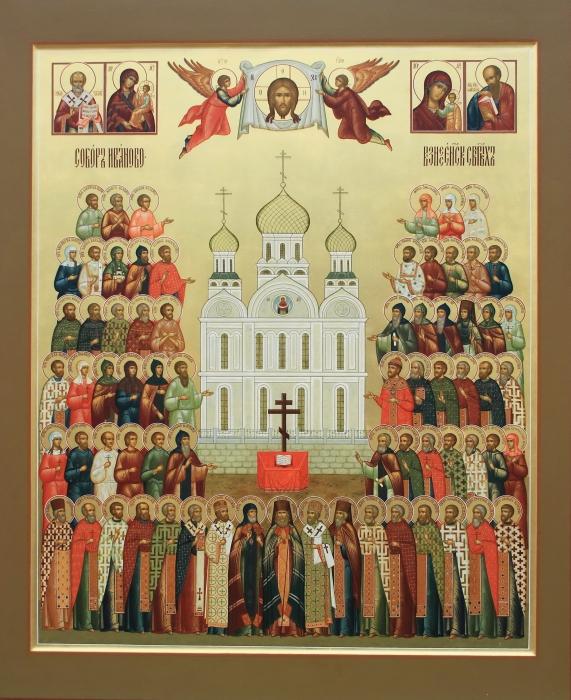 собор_Иваново_Вознесенских_святых
