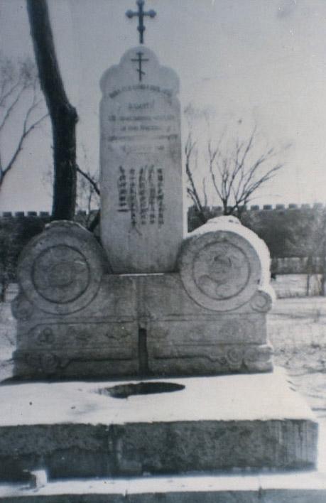 памятник_китайским_новомученикам_в_Пекине