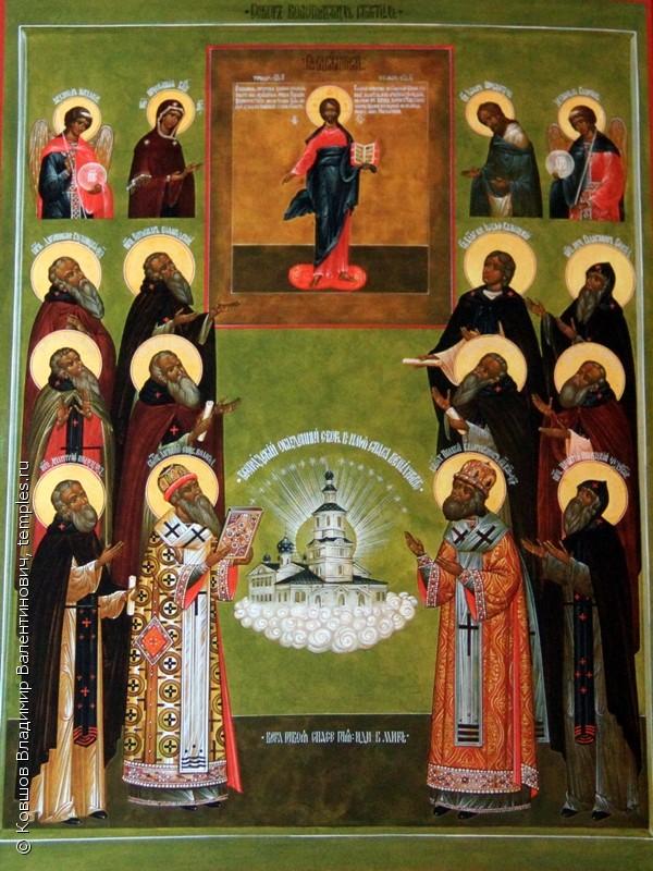 Собор_Вологодских_святых