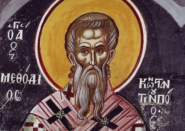 святитель_Мефодий_Константинопольский