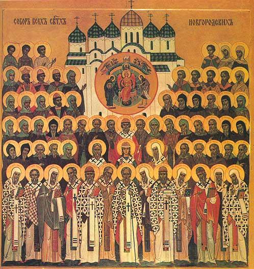 собор_Новгородских_святых