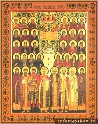 собор_Псковских_святых