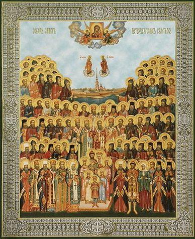 собор_Санкт_Петербурских_святых