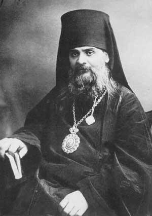 сщмч_Ермоген_Долганев_епископ