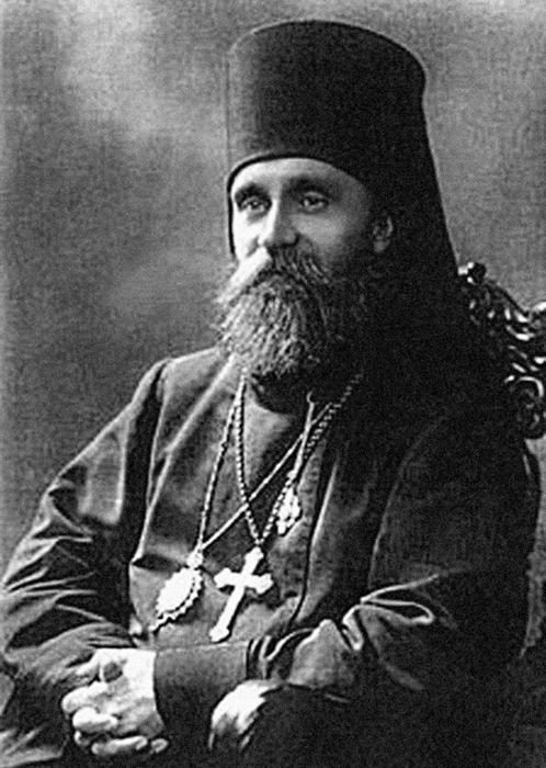 сщмч_Платон_Кульбуш_епископ