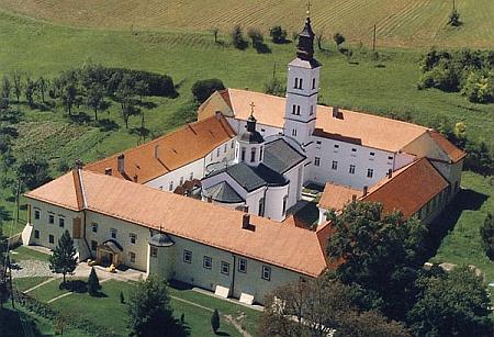 Монастырь_Крушедол_Сербия_усыпальница_семьи_Бранковичей