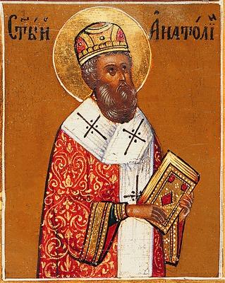 святитель_Анатолий_Константинопольский_Патриарх