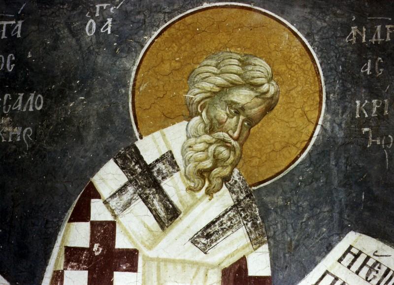 святитель_Андрей_Критский