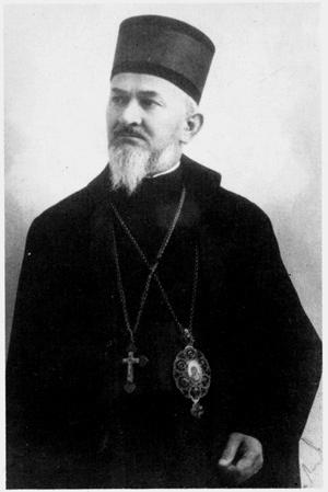сщмч_Савва_епископ_Горнокарловацкий
