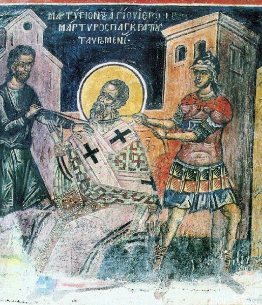 сщмч_Панкратий_Тавроменийский_епископ