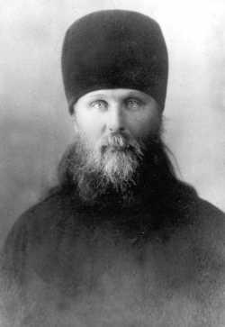сщмч_архиепископ_Иларион_Троицкий_Соловецкий_концлагерь_1929