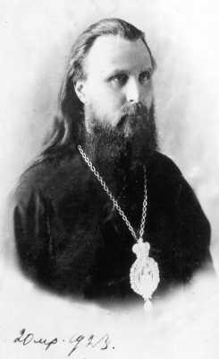 сщмч_архиепископ_Иларион_Троицкий