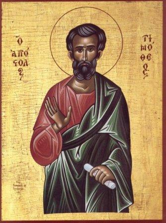 икона_апостол_тимофей