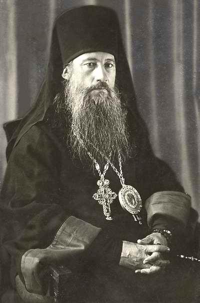 сщмч_архиепископ_Иаков