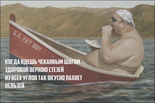 юмор_постное