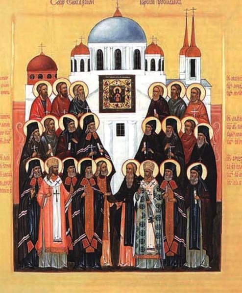 Собор_Курских_святых