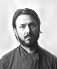 сщмч_Сергий_Гортинский