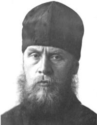 сщмч_Феодор_Яковлев