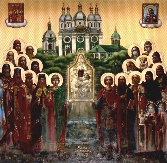Собор_Смоленских_святых