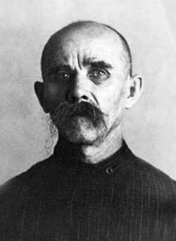 сщмч_иерей_Петр_Голубев_Москва_тюрьма_НКВД_1938