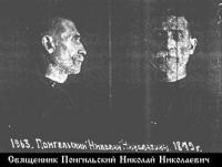 сщмч_иерей_Николай_Полгильский